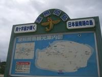 2007_021_1
